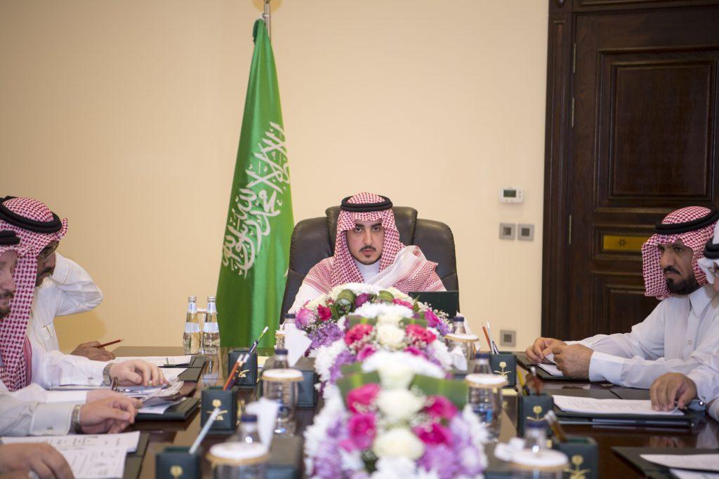 سمو أمير الجوف يرأس اجتماع اللجنة التنفيذية للإسكان التنموي