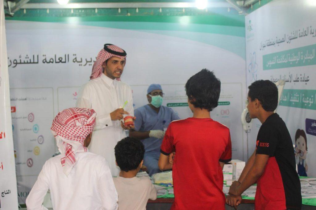 صحة نجران تشارك في فعاليات مهرجان صيف 40