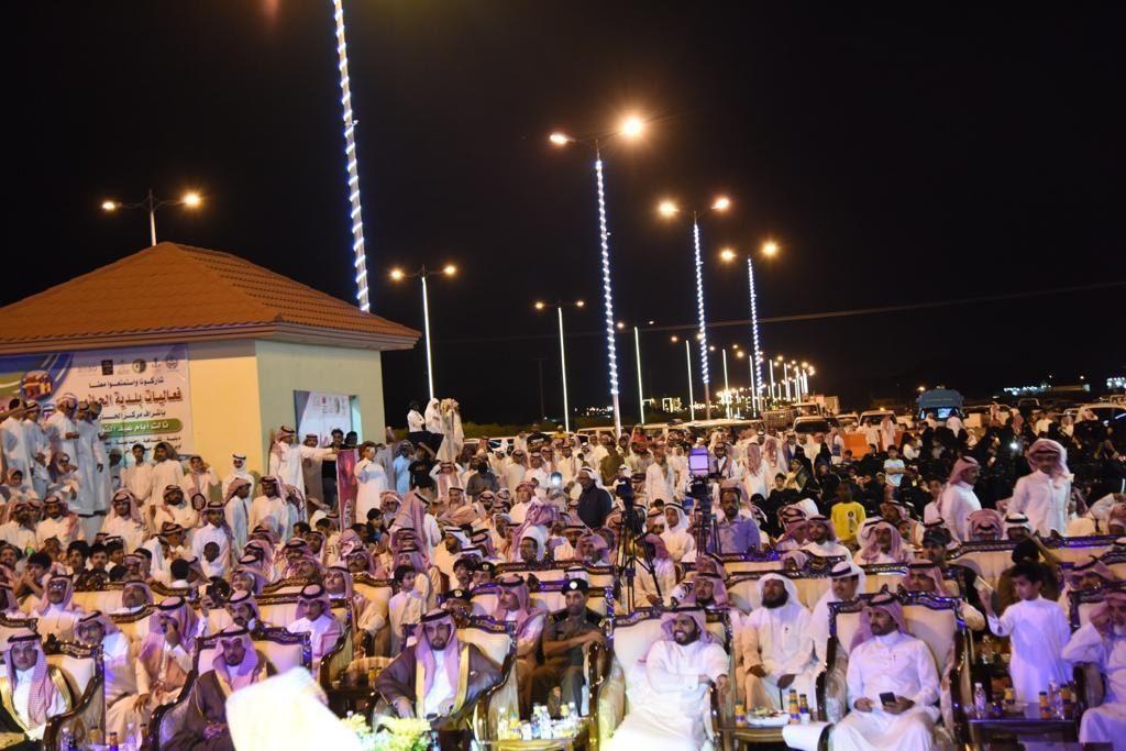 انطلاق فعاليات العيد بحازمي بيشة وسط حضور جماهيري كثيف