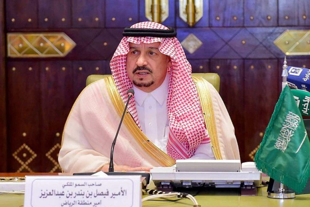 أمير الرياض يوجه بالقبض على شخص أطلق النار بعد خطبة العيد