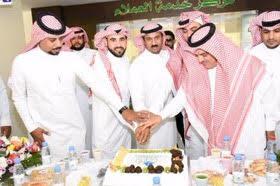 بلدية محافظة الوجه تقيم حفل معايدة لمنسوبيها