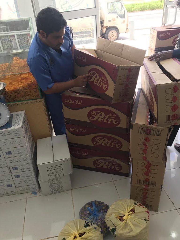 مصادرة ١٦٦ كيلو حلويات منتهية الصلاحيه في طريف