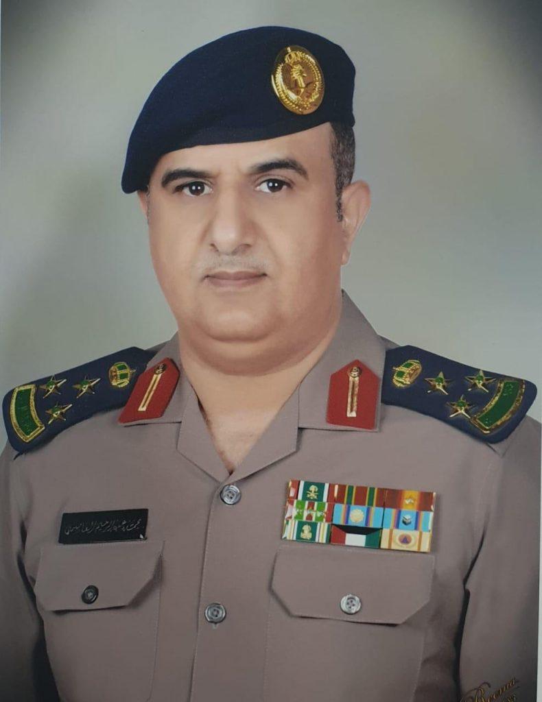 ترقية محمد العاصمي إلى رتبة عميد