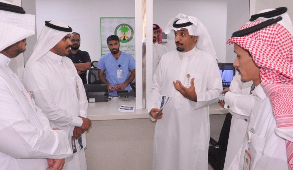 تدشين مكتب خدمات مستشفى الملك فيصل التخصصي بمستشفى الملك عبدالله في بيشة