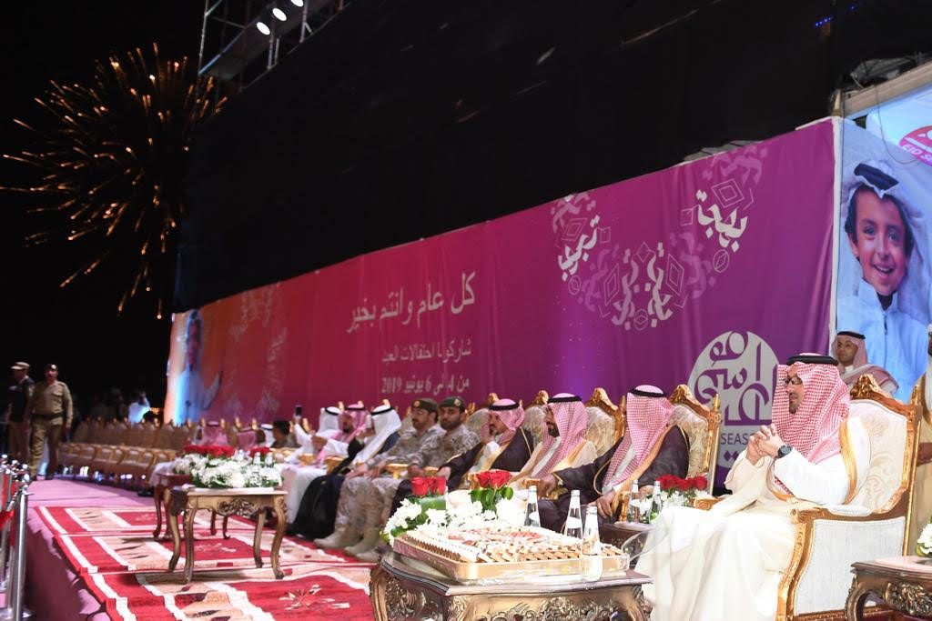 نائب أمير المدينة المنورة يرعى حفل عيد الفطر المبارك