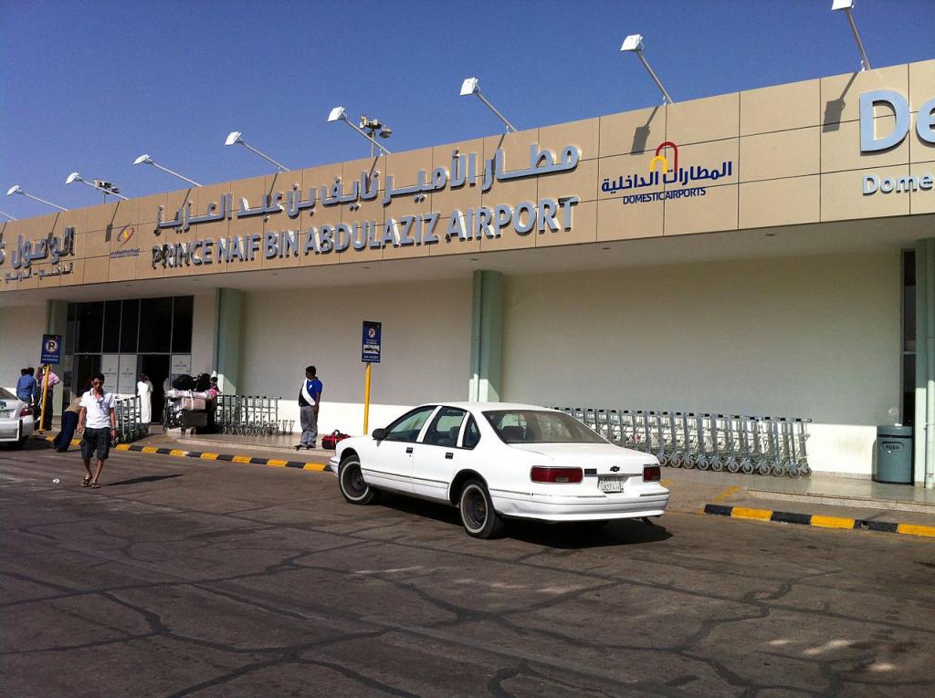 مطار الأمير نايف بالقصيم يستهل الصيف برحلات مباشرة إلى سراييفو