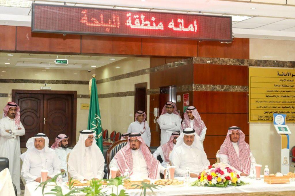 امانة الباحة تعايد موظفيها بمناسبة العيد