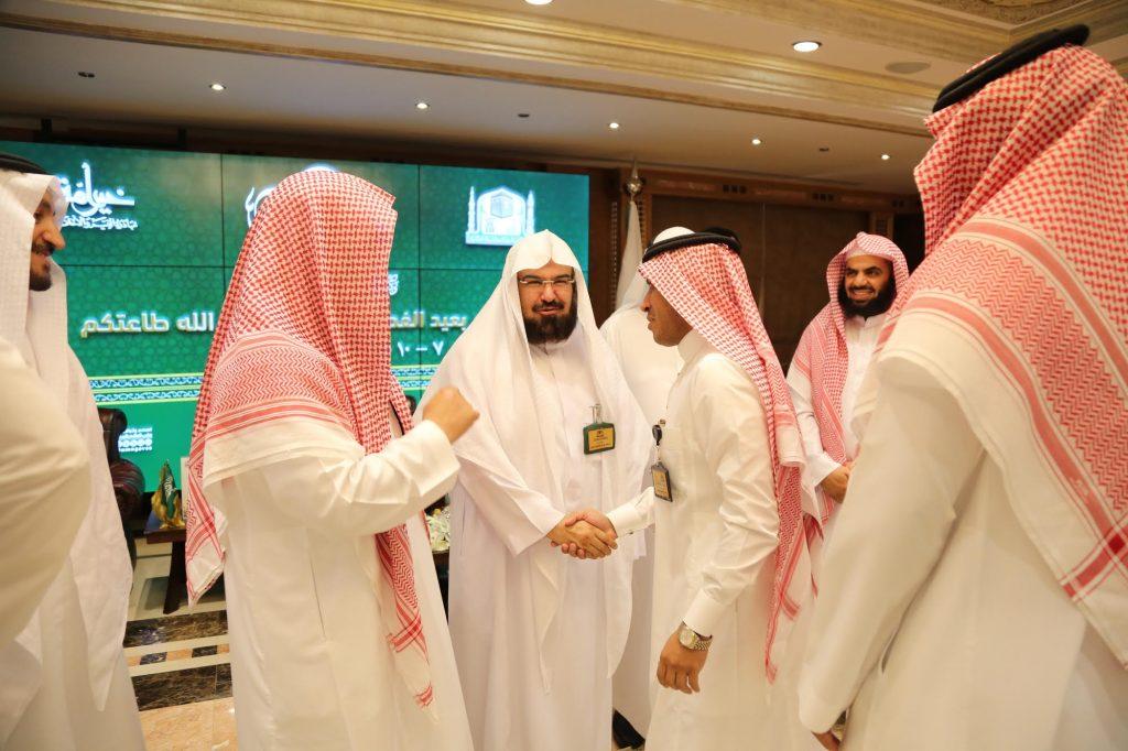 وكالة شؤون المسجد النبوي تقيم حفل المعايدة السنوي لمنسوبيها بمناسبة عيد الفطر المبارك