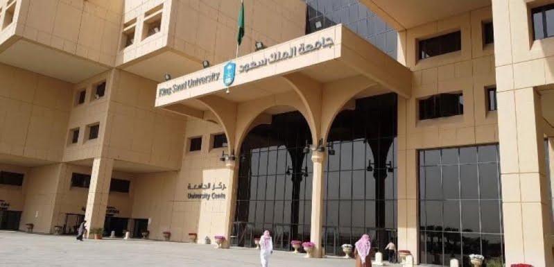 جامعة الملك سعود تعلن توافر وظائف أكاديمية للجنسين والتقديم الأحد المقبل