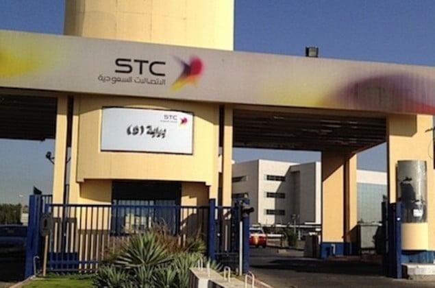 وظائف إدارية وتقنية لحملة البكالوريوس في الاتصالات السعودية