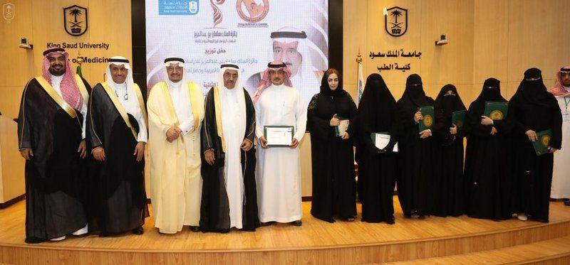 طالبتا ماجستير بجامعة الملك خالد تفوزان بجائزة الملك سلمان للدراسات العليا