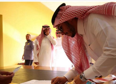 نادي النصر يعلن عن تأجيل عقد الجمعية العمومية