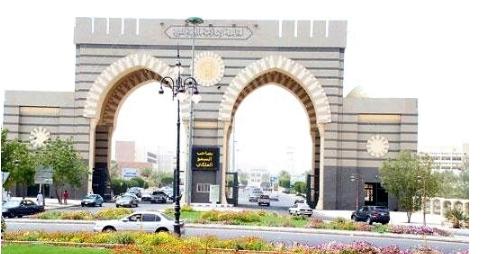 وظائف تعليمية في الجامعة الإسلامية بالمدينة