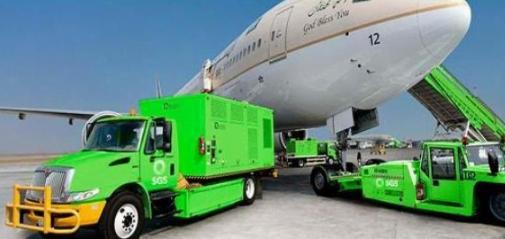 تفاصيل الوظائف لحملة الثانوية في السعودية للخدمات الأرضية