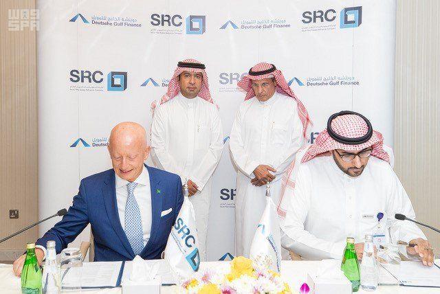"""""""السعودية لإعادة التمويل"""" و""""دويتشه الخليج"""" يوقعان اتفاقية برنامج شراء محافظ تمويل عقارية وتسهيلات ائتمانية بقيمة 2.25 مليار"""