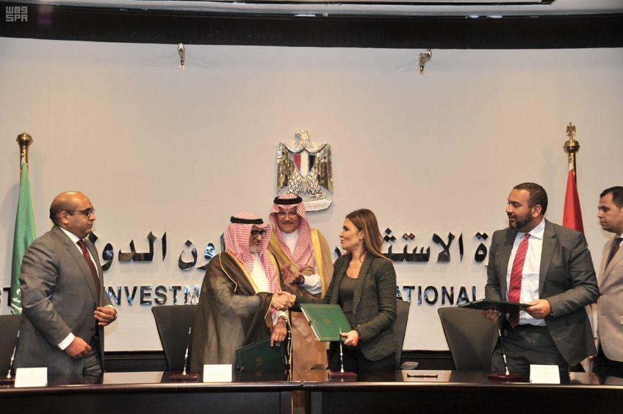 الصندوق السعودي للتنمية يوقع 3 اتفاقيات في إطار منحة المملكة لمصر بقيمة 125 مليون جنيه مصري