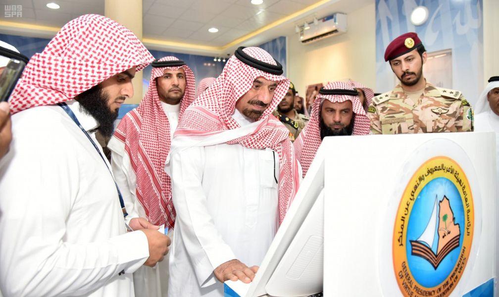 أمير نجران يدشن المرحلة الثانية لمدينة الحجاج بالوديعة