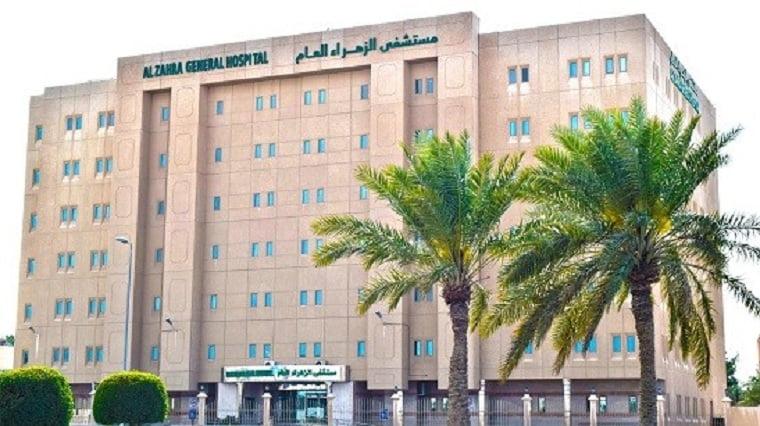 مستشفى الزهراء يعلن وظائف إدارية وصحية لحملة الدبلوم فأعلى