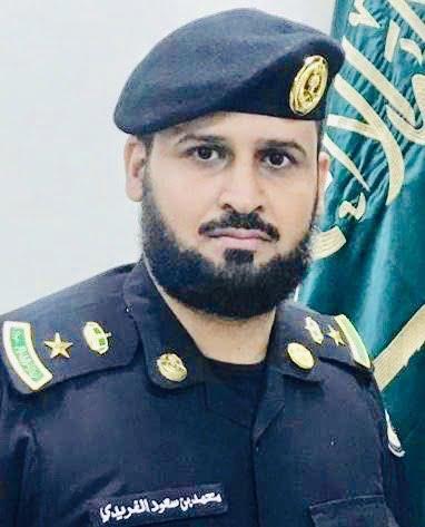الفريدي إلى رتبة مقدم في دوريات الأمن بالرياض