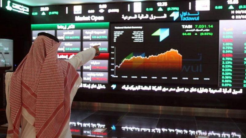 مؤشر سوق الأسهم السعودية يغلق مرتفعًا عند مستوى 8827.01 نقطة