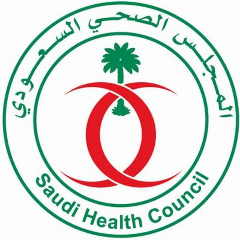 المجلس الصحي يسعى لتأهيل 5000 مُرمّز طبي من الباحثين عن العمل