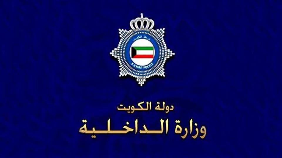 """الكويت: ضبط خلية إرهابية من 15 شخصا تتبع """"الإخوان"""""""
