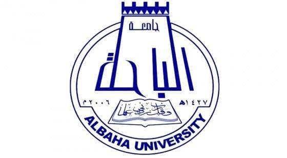 جامعة الباحة تعلن أسماء الدفعة الأولى من المقبولين للعام الدراسي القادم