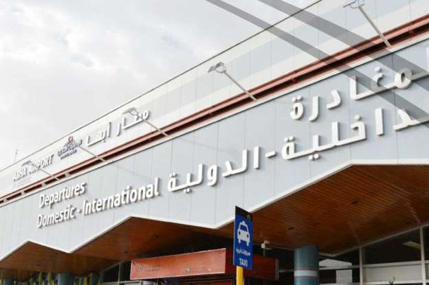 مطار أبها.. حينما يتحول مهبط طائرات إلى رمز للصمود