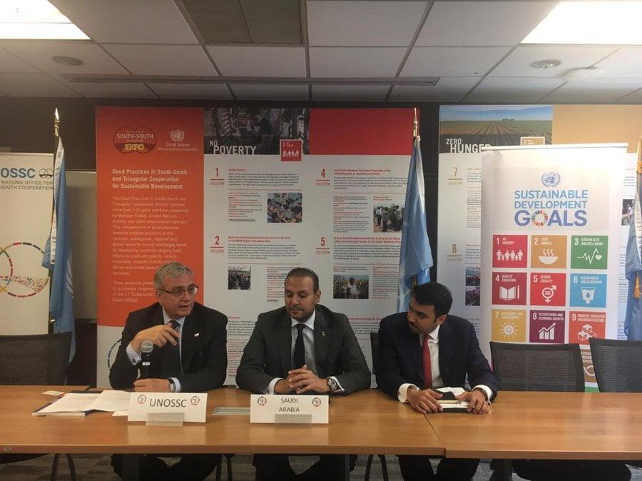 """وفد المملكة الدائم لدى الأمم المتحدة يشارك في حلقة نقاش """"تعزيز التحول الرقمي والشراكة العالمية"""""""