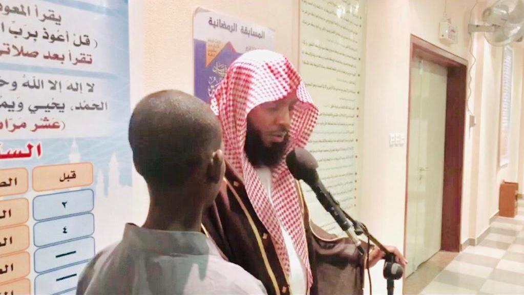 أحد النزلاء المسيحيين في دار الملاحظة الاجتماعية بالرياض يعلن إسلامه