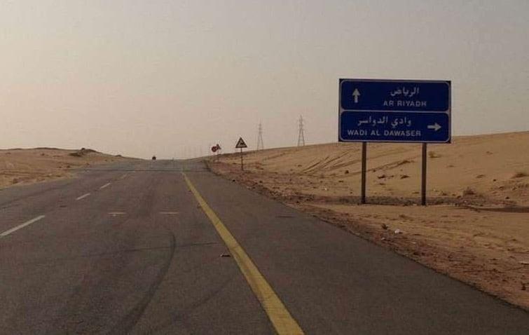 مشروع الدائري الشمالي بوادي الدواسر 10 سنوات من التعثر وهذا رد الوزارة صحيفة المناطق السعوديةصحيفة المناطق السعودية
