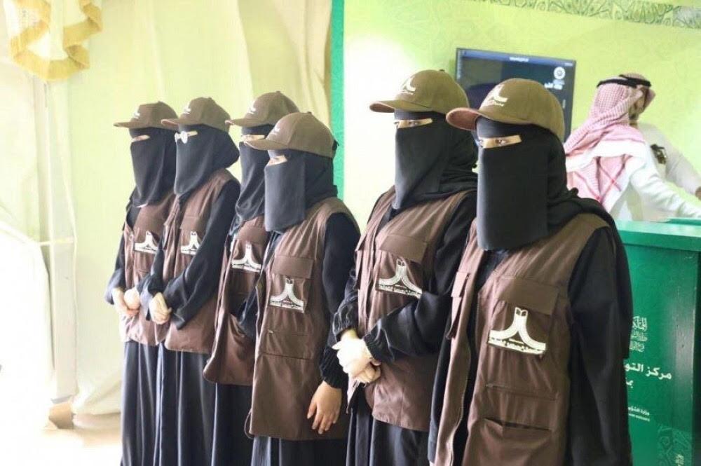 322 متطوعاً ومتطوعة لخدمة الحجاج العراقيين في جديدة عرعر