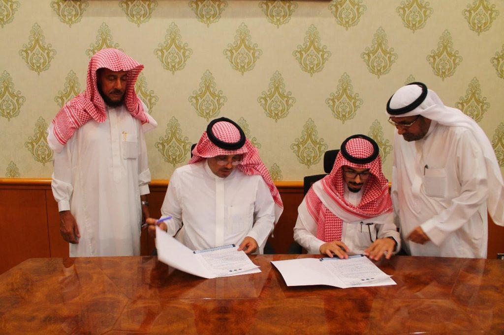 توقيع اتفاقية بين جمعية البر والخدمات الاجتماعية بينبع ومجموعة مهارة الرقمية
