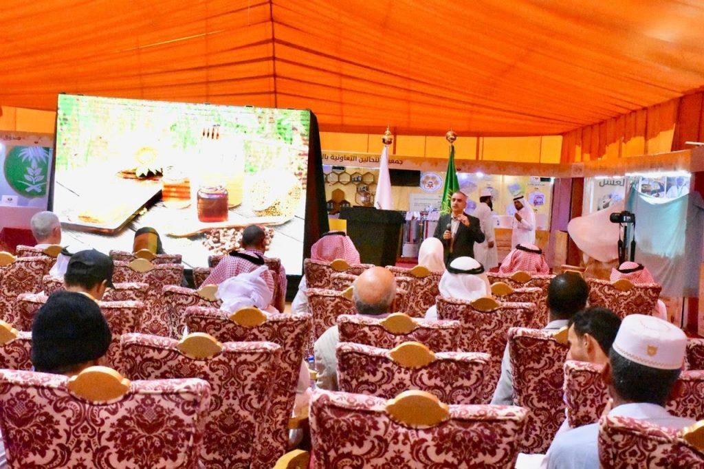 منتدى الباحة العلمي الدولي يستعرض مبادرات العسل