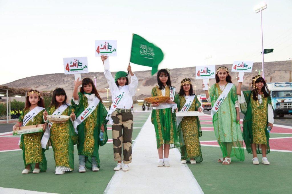 مهرجان كاف يواصل فعاليته في ثاني أيامه وسط حضور جماهيري