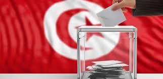 الهيئة المستقلة للإنتخابات تعلن القائمة الأولية للمرشحين لرئاسة الجمهورية في تونس
