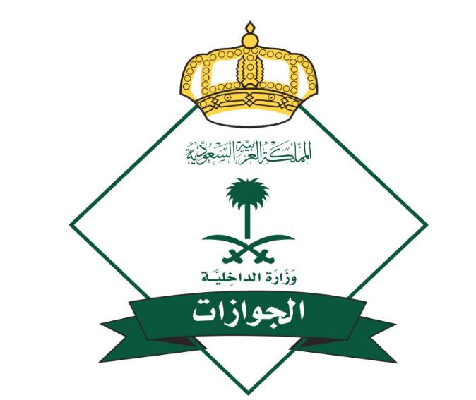 """""""الجوازات"""" تُصدر 101 قرار إداري بحق ناقلي حجاج لايحملون تصاريح حج نظامية"""