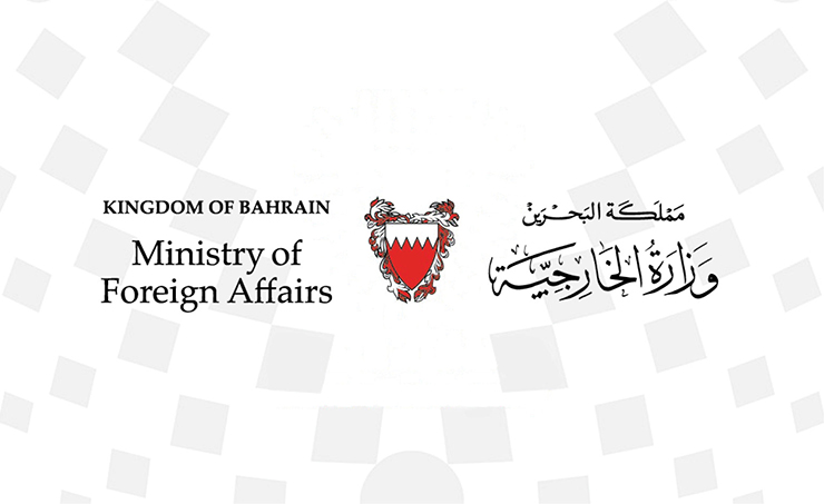 البحرين ترحب بدعوة المملكة للحكومة اليمنية لعقد اجتماع عاجل بشأن تطورات الأوضاع في عدن