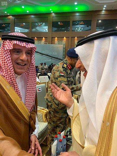 أمين منظمة التعاون الإسلامي يلتقي الوزير الجبير ووزير الخارجية البحريني