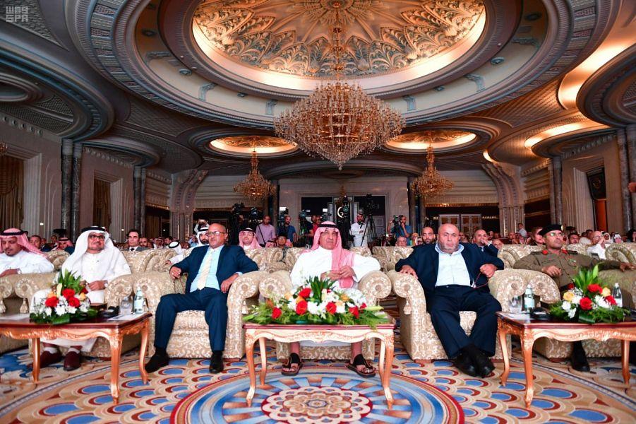 وزارة الإعلام تقيم الحفل السنوي لتكريم الوفود الإعلامية المشاركة في تغطية موسم الحج