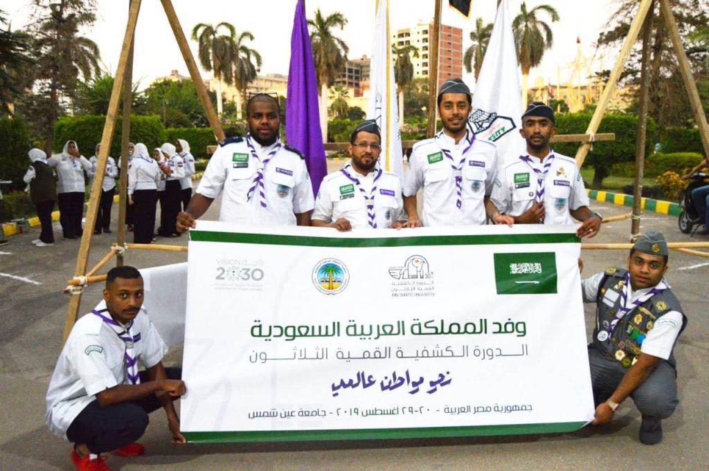الكشافة السعودية تبدأ مشاركتها بالدورة الكشفية القمية في مصر
