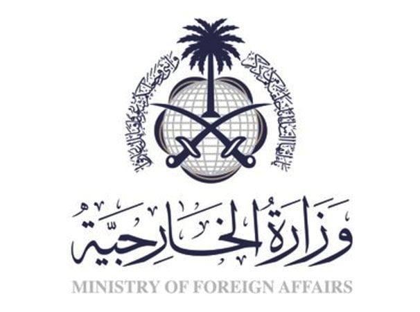 الخارجية : المملكة تتابع بقلق بالغ تطور الأحداث في عدن