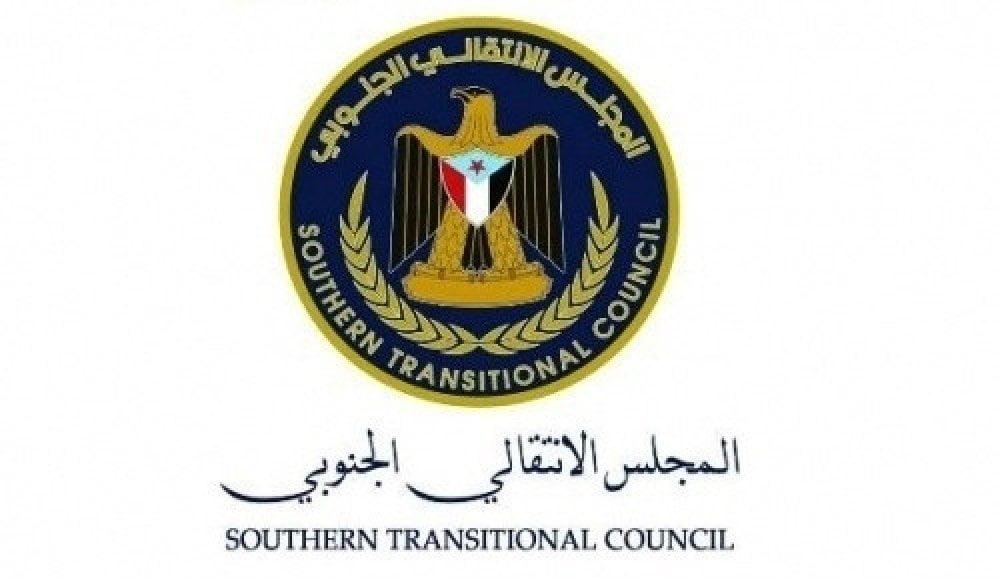 أول رد من المجلس الانتقالي على بيان التحالف بشأن وقف إطلاق النار بعدن