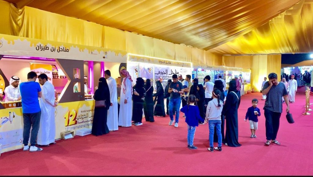 وكيل امارة الباحة يرعى اختتام مهرجان العسل الدولي