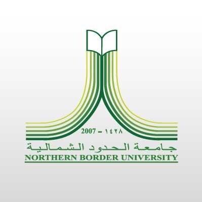 جامعة الحدود الشمالية تعلن أسماء المرشحين والمرشحات لبرنامج التجسير