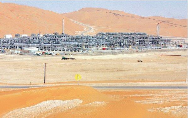 مصر تُدين بشدة الاعتداء على حقل الشيبة البترولي