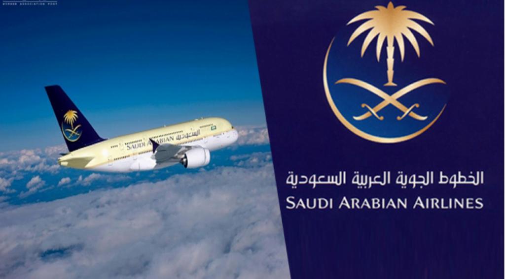الخطوط السعودية تحشد طاقاتها وتجند امكاناتها مع انطلاق العمليات التشغيلية لعودة الحجاج