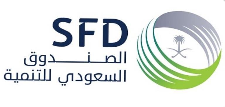 الصندوق السعودي للتنمية يوقع قرضين بقيمة 367.5 مليون ريال لتمويل إنشاء مدارس وطرق في أفغانستان