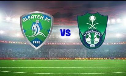 الأهلي يتغلب على الفتح في دوري كأس الأمير محمد بن سلمان