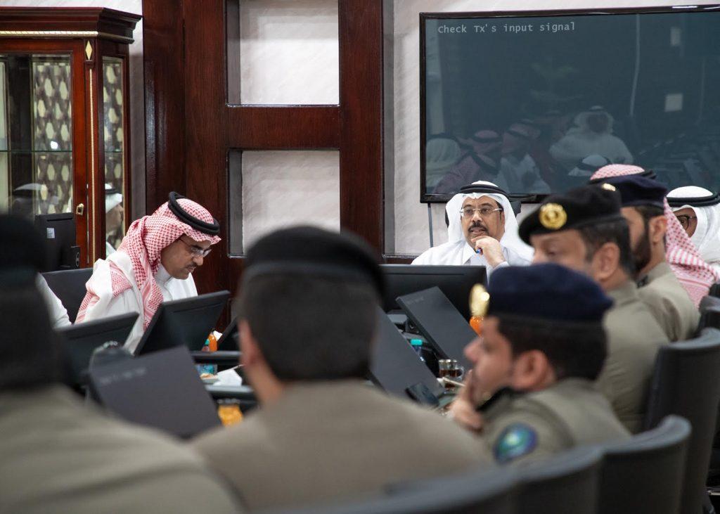 أمين الجوف يرأس لجنة احتفالات اليوم الوطني